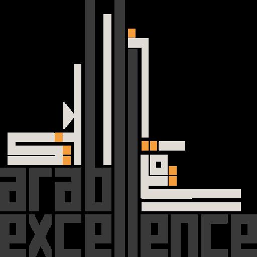 Arab Excellence  التميز العربي